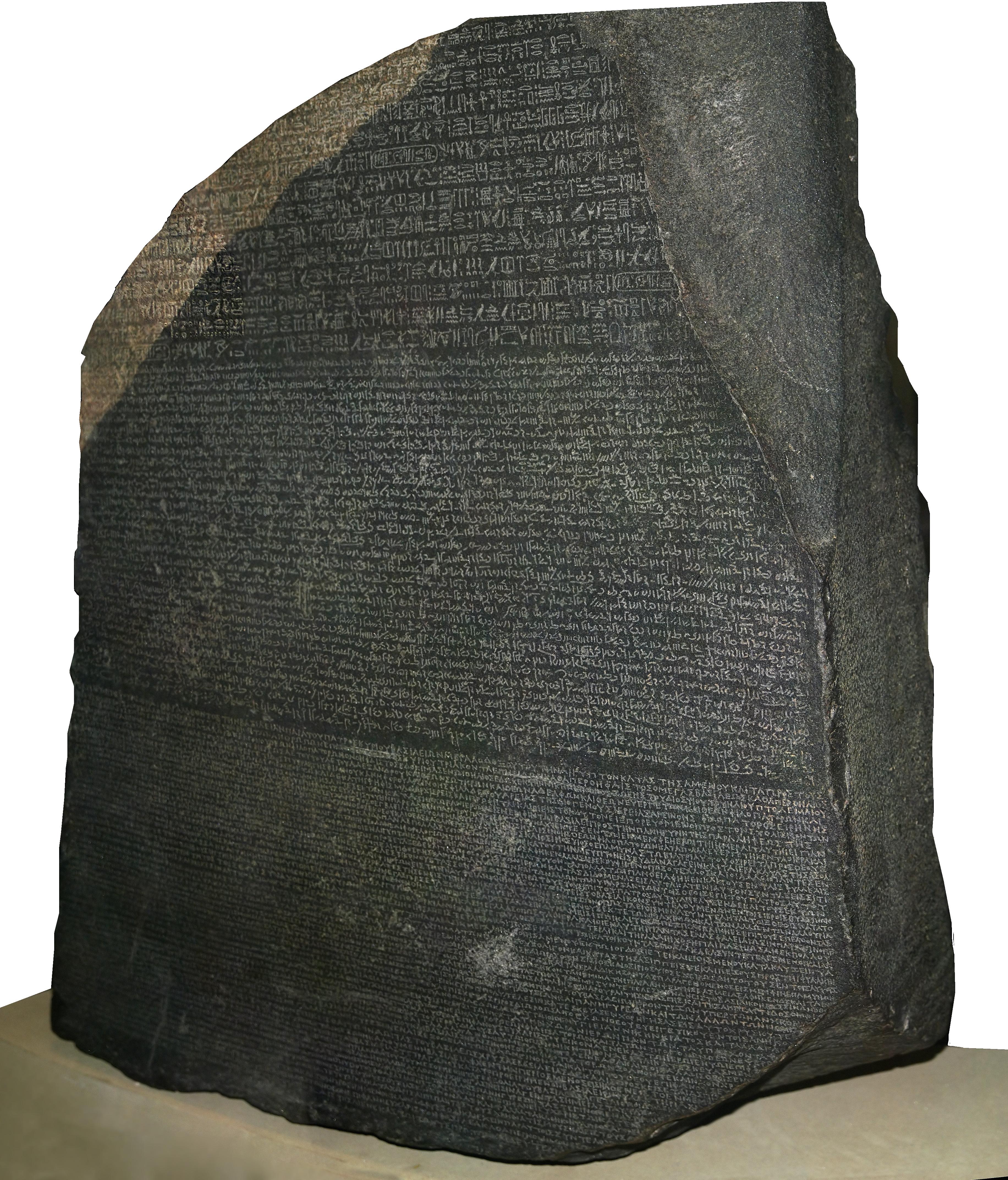 Rosetta_Stone1.png